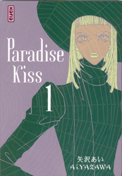 [MANGA/ANIME/Film] Paradise Kiss 41149