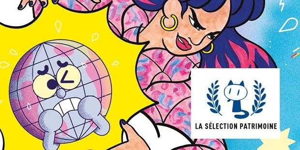 Webzine : Angoulême 2021 - La sélection Patrimoine - 7 albums en compétition